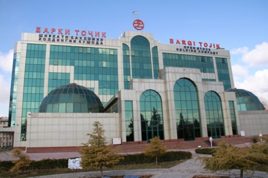 The building of OJSHC «Barqi Tojik»