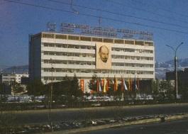 Здание БТ в прошлом1.jpg